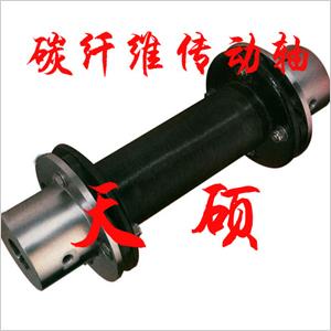 碳纤维联轴器